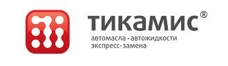 сеть магазинов автозапчастей Русь Трейд