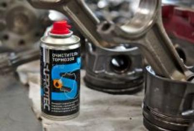 Эффективная очистка деталей автомобиял