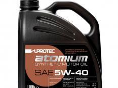 Синтетическое моторное масло 4 литра.