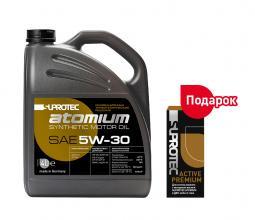 Синтетическое моторное масло 5W-30 Супротек Атомиум/Suprotec Atomium, 4 литра. Для бензинового и дизельного двигателя автомобиля