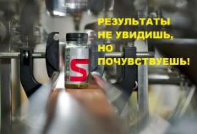 Производство присадки Актив Бензин. Супротек