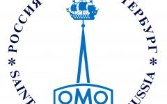Испытания триботехнических составов компании «СУПРОТЕК» на предприятии ОАО