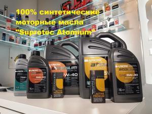 Тест моторных масел СУПРОТЕК АТОМИУМ 5W-30 и 5W-40