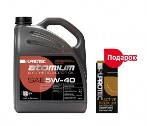 Синтетическое моторное масло 5W-40 Супротек/Атомиум, 4 литра. Для бензинового и дизельного двигателя
