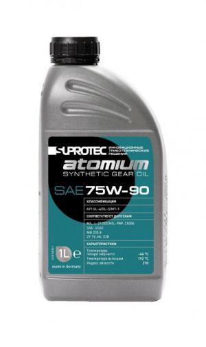 Сравнение трансмиссионного масла 75w 90 GL-4 и GL-5. Что лучше?