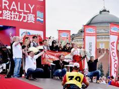 Suprotec Racing доехал до Кремля