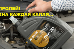 синтетическое моторное масло для бензиновых и дизельных двигателей