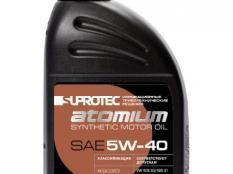 Моторное масло 5w 40