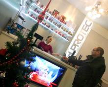 Офисы СУПРОТЕК работают в праздники